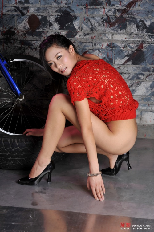 Chinese dating forum in uk 8