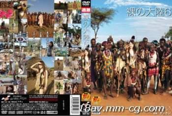 [短片]當白乳日本妹到非洲土著家住一晚時