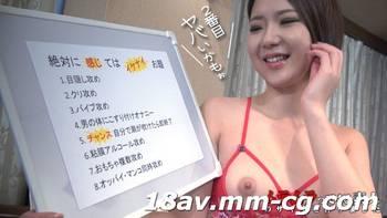 最新muramura 040314_046 好色課題,女孩胯股之間出來聲音 相良優香 前編