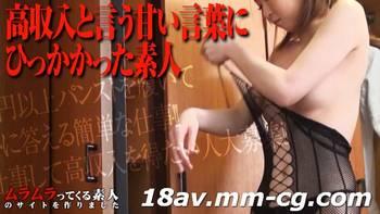最新muramura 041214_051 鼻血注意!連網襪美女來襲木本由香