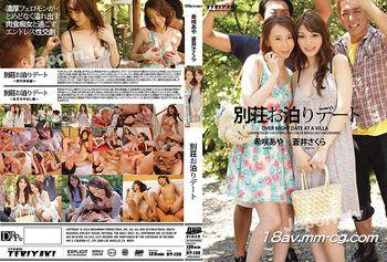 (BT-139) 別莊約會  希笑Aya, 蒼井Sakura
