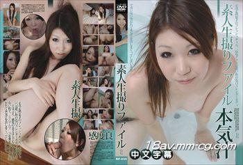 無碼中文RP-035 素人拍攝文件真正18歲的新鮮