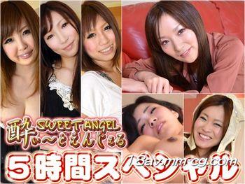 最新gachin娘! 4037273 SWEET天使特別篇 5小時 Part6-8