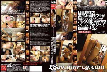 [中文]露臉VIPER素人總整理 21 住在目黑的美臀大小姐(21)最近最熱中做的事就是自拍下美臀翹高的性感畫面