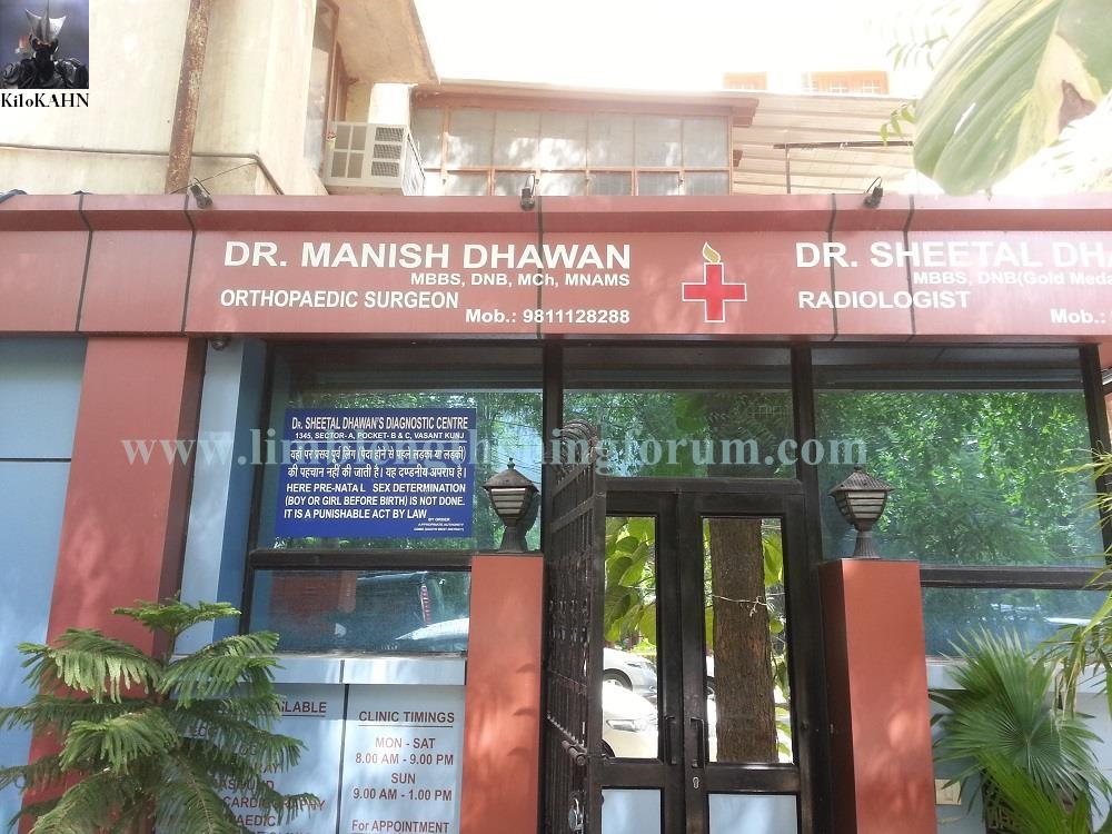 manish clinic