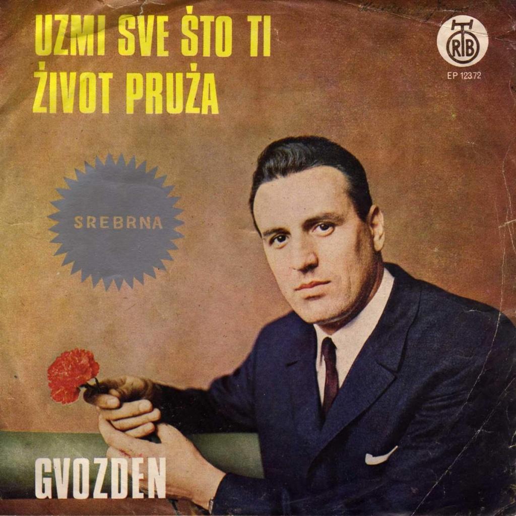 1969 1 p