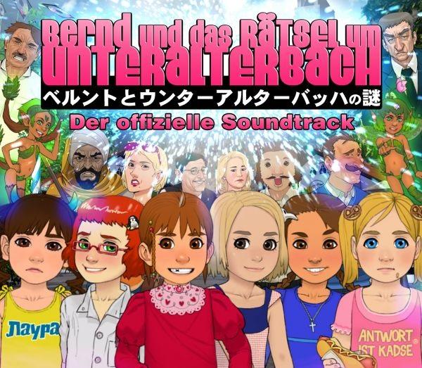 1384092074 soundtrack cover