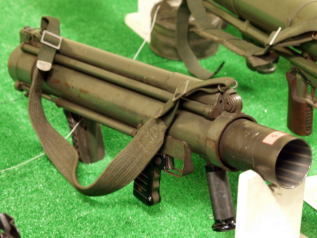 Japanese prototype 66 mm grenade launcher
