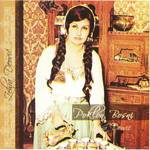 Zehra Deovic - Diskografija 19618092_IMG_0001a