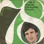 Srecko Cosic -Diskografija 22409124_01