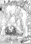 小澤零人 - 雌豚革命 + 複製原画, メッセージペーパー