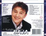 Nedeljko Bajic Baja - Diskografija  23559801_BAJIC_2002-CD_zadnja