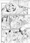 clover - A/D -ANIMATE DEAD-