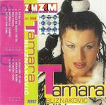 Tamara Bliznakovic - Diskografija 24032098_1