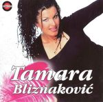 Tamara Bliznakovic - Diskografija 24032165_Tamara_Bliznakovic_2007_1