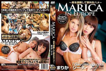 [無碼](DSAM-67) Marica in Europe   Marica, Gena