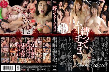[無碼](RED194) 好色拘束4時間  舞笑, 愛乃, 希笑, 綾瀨, 總勢12名