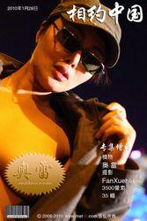 MetCN 2010-01-29 - 奥雷 - 奥雷专集增补 [35P/22MB] - idols