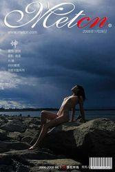 MetCN 2008-01-28- 徐润 - 坤 [15P/9MB] - idols