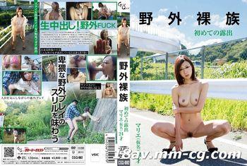 [中文]戶外裸族 首度裸露 真裡惠(化名)24歲