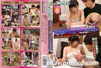 [中文]看到發育中妹妹的乳房....一直當她是妹妹,今天要把她當女人對待!
